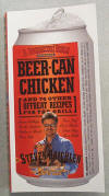 Beer_Can_Chicken_Roaster_small